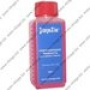 ВХ-100 : Смазывающая жидкость для резки стекла ВітроХім™, 100 мл