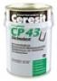 Двухкомпонентная эластичная гидроизоляционная мастика Ceresit CP