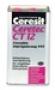 Гидрофобизирующая жидкость Ceresit CT 12 (6л)